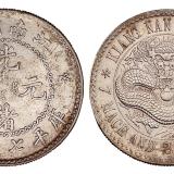 1897年江南省造光绪元宝库平七钱二分银币一枚