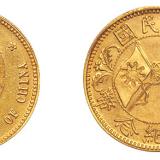 1912年孙中山像中华民国开国纪念贰角银币金质样币一枚