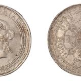 1868年香港壹圆银币一枚