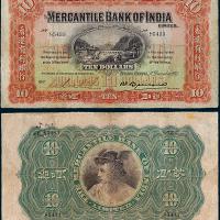 1937年香港有利银行拾员纸币一枚
