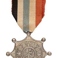 民国时期直隶督军曹银质纪念章一枚