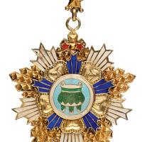 民国时期国民政府五等宝鼎勋章一枚