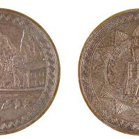 民国二十八年五月财政部中央造币厂桂林分厂周年纪念章一枚