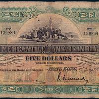 1936年香港有利银行伍员纸币一枚