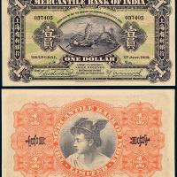 1924年上海有利银行壹员纸币一枚