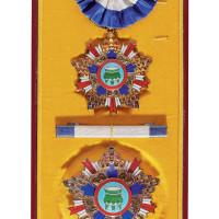 民国时期国民政府二等宝鼎大绶勋章正章、副章各一枚