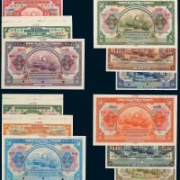 1902年华比银行天津、汉口、上海、北京四分行伍圆、拾圆、伍拾圆试印样票各三枚全套