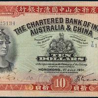 1931年印度新金山中国渣打银行香港拾员纸币一枚