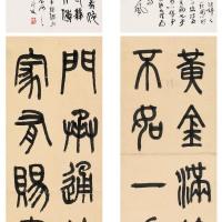 陈师曾、姚华、王云 书法集锦双帧