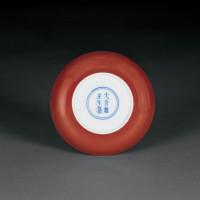 清雍正 珊瑚红釉折腰盘