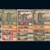1903年癸卯吉林省造光绪元宝太极图库平一钱四分四釐银币一枚