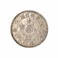 1905年乙巳吉林省造光绪元宝太极图库平一钱四分四釐银币一枚