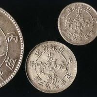 1906年丙午吉林省造光绪元宝花篮库平三钱六分 一钱四分四釐 七分二釐 三分六釐银币各一枚