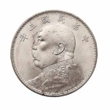 民国三年袁世凯像壹圆银币一枚
