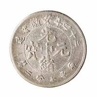 光绪二十四年安徽省造光绪元宝库平七分二釐银币一枚