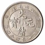 1901年辛丑江南省造光绪元宝库平一钱四分四釐银币一枚