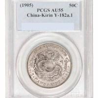 1905年乙巳吉林省造光绪元宝太极图库平三钱六分银币一枚