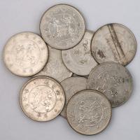 1907-1909年老版云南省造光绪元宝库平三钱六分银币二枚 宣统元宝库平三钱六分银币七枚(无图)