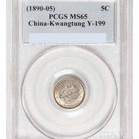 1891年广东省造光绪元宝库平三分六釐银币一枚
