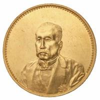 民国十年徐世昌像仁寿同登纪念银币金质样币一枚