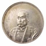 民国十年徐世昌像仁寿同登纪念银币一枚