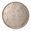 宣统三年九月黑龙江国民保安公会银质纪念章一枚