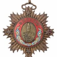 民国五年云南都督府製唐继尧像拥护共和奖章一枚