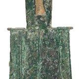 战国时期小型平肩弧足空首布一枚