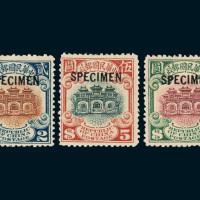 ★1923-1933年北京二版帆船邮票1元至20元高值邮票五枚