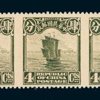 ★1923-1933年北京二版帆船邮票横三连