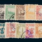 ○1894-1896年芜湖火狐馆第一次普通邮票十枚全(Chan LW1-10)