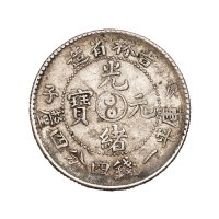 1900年庚子吉林省造太极图库平一钱四分四厘银币一枚