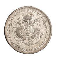 1902年壬寅吉林省造光绪元宝太极图库平一钱四分四厘银币一枚