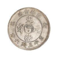 1903年癸卯吉林省造光绪元宝库平三钱六分银币一枚