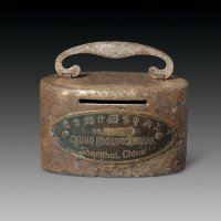 民国上海中孚银行储蓄盒一个