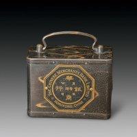 民国时期华商银行储蓄罐一个