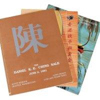 1991年Daniel Ching(陈丹尼)收藏中国及东方钱币拍卖目录(英文)一册,另有1984年、1994年香港钱币拍卖会拍卖目录各一册