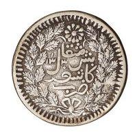 1896年新疆光绪银圆伍钱银币一枚