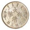 """宣统三年大清银币""""长须龙""""版壹圆银币样币一枚"""