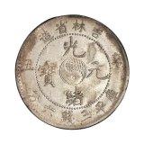 1901年辛丑吉林省造光绪元宝太极图库平三钱六分银币一枚