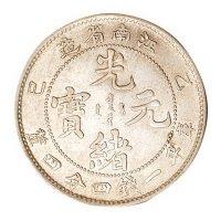 1905年乙巳江南省造光绪元宝库平一钱四分四厘银币一枚