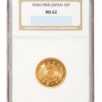 明治三十六年(1903年)日本十圆金币一枚