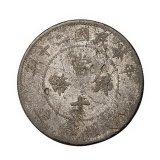 民国二十年贵州省造当十锑币一枚