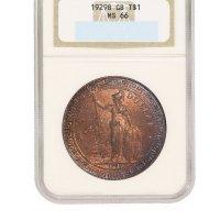 """1929年香港""""站人""""壹圆银币一枚"""