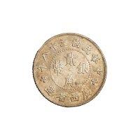 民国三十八年广西省造象鼻山贰角银币一枚