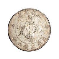 1900年辛丑江南省造光绪元宝库平七钱二分银币一枚