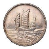 民国十八年英国版孙中山像帆船壹元银币样币一枚