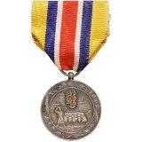 成吉思汗纪元七百三十四年(约1940年)蒙古联合自治政府肇建功劳章一枚
