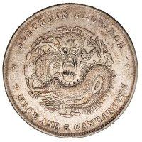 1898年四川省造光绪元宝库平三钱六分银币一枚