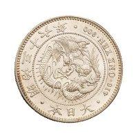 """1911年香港""""站人""""壹圆银币、明治三十六年(1903年)日本龙银壹圆银币各一枚"""